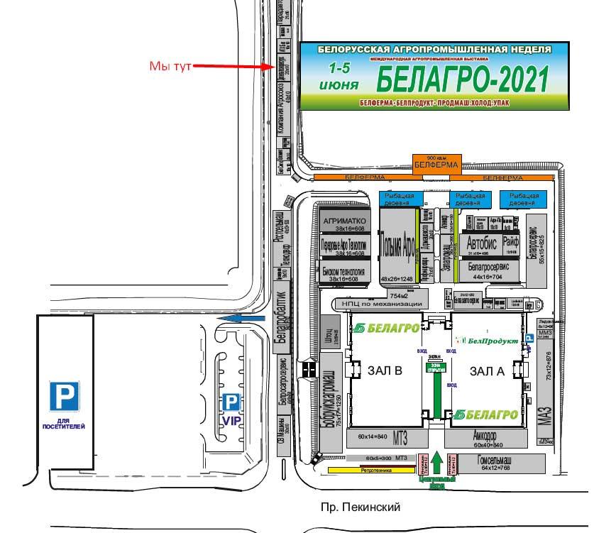 Схема Белагро2021